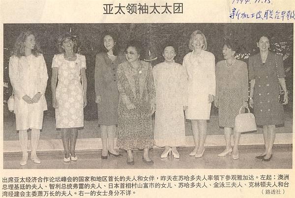 各國代表參加的夫人也有排得滿滿的行程