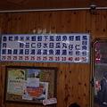 2008.1.25.嘉義源魯熟肉 (4).JPG