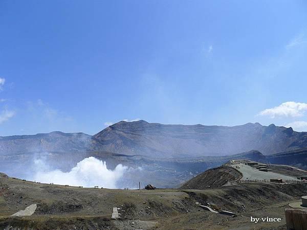 阿蘇火山口