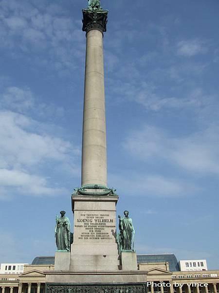 國王威廉一世紀念碑