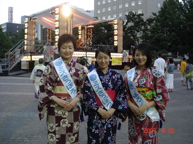 札幌  選美小姐