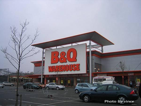 英國最大家用連鎖店B&Q