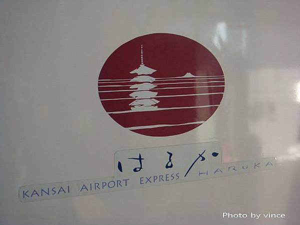 HARUKA Express