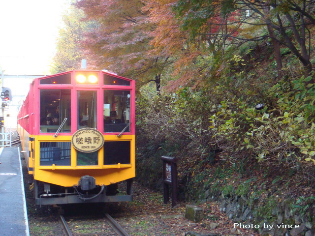嵯峨野トロッコ小火車