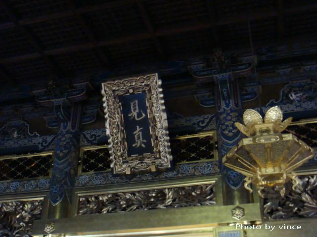西本願寺 見真