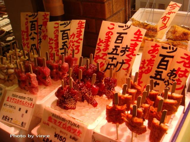 錦市場 烤魚