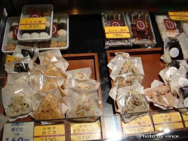 錦市場 飯糰