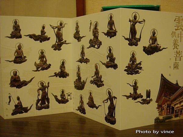 雲中供養菩薩像 2