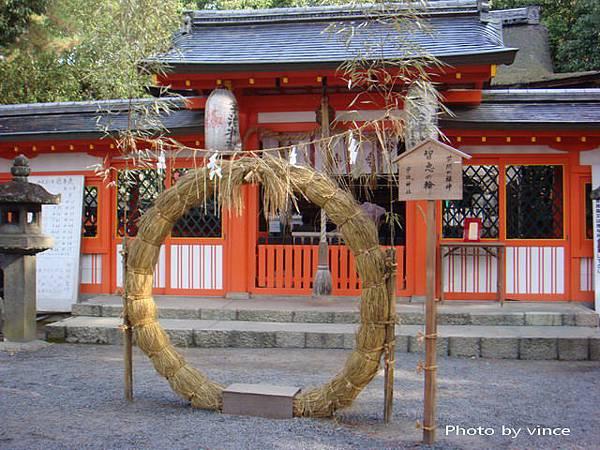 宇治神社 智惠之輪