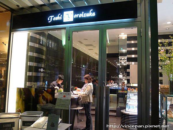 Toshi Yoroizuka甜點店