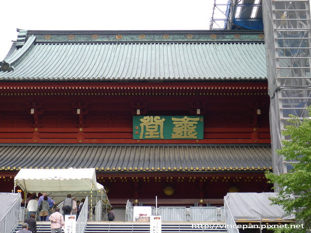 輪王寺三佛堂