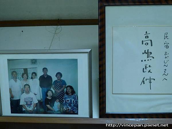 民宿餐廳照片