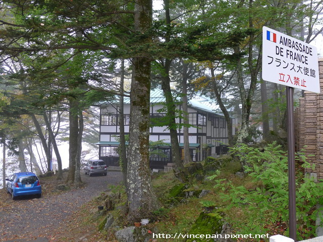 法國大使館