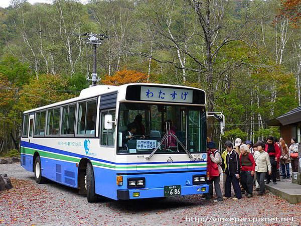 低公害巴士