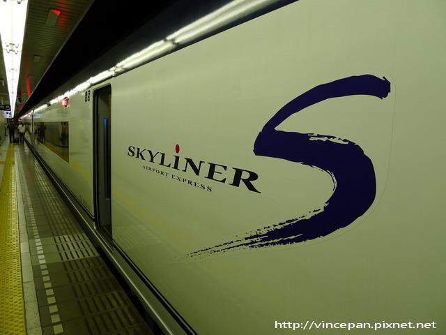 SKY LINER標誌
