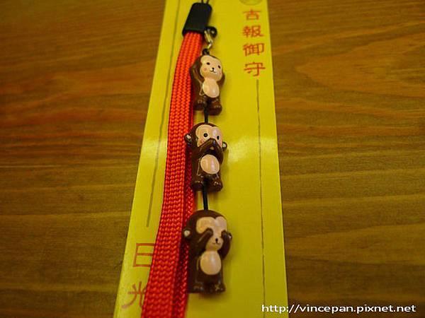 三猿 手機吊飾