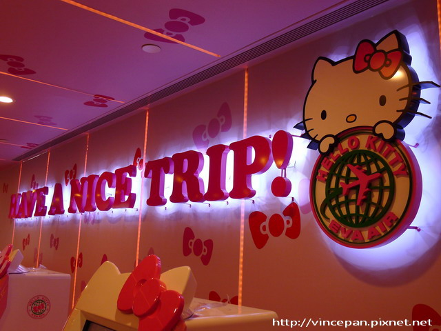 Hello Kitty辦理登機室