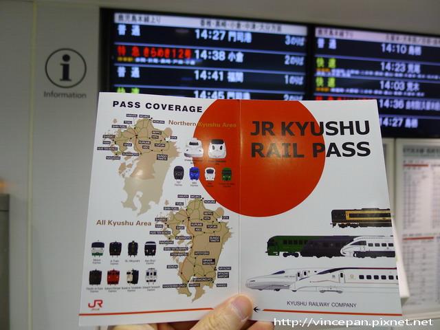 北九州五日JR Pass