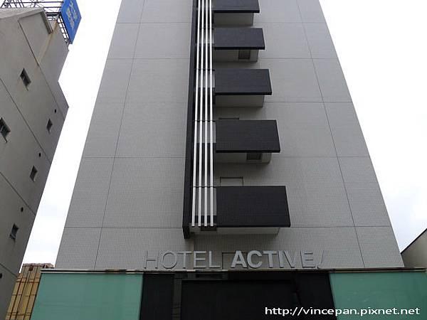 Hotel Active 博多