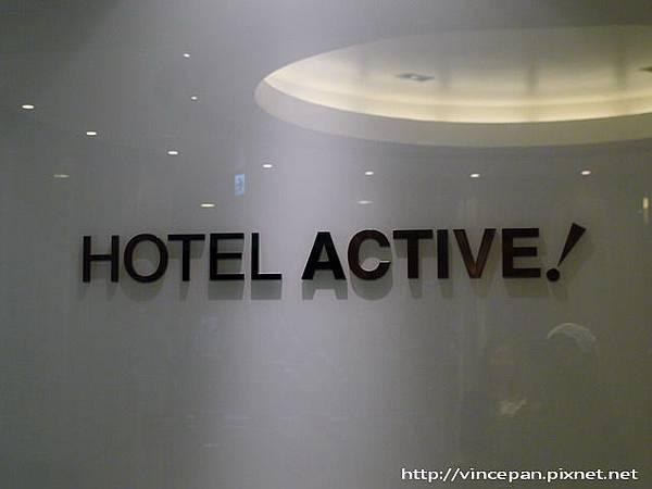 Hotel Active 博多logo