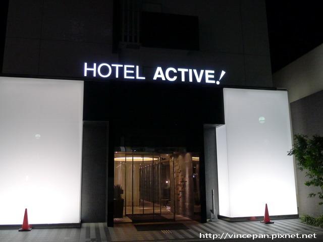 Hotel Active 夜外觀