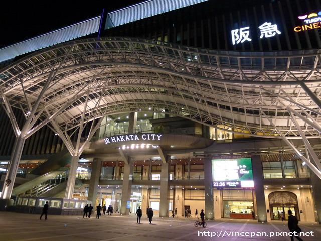 博多JR車站外觀