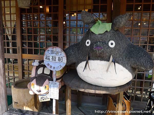 宮崎駿專賣店 龍貓
