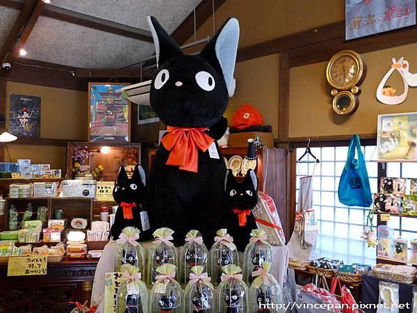 宮崎駿專賣店 黑貓