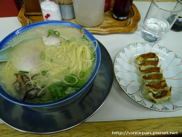 Shibaraku 拉麵一口餃