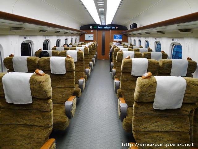 新幹線 車廂