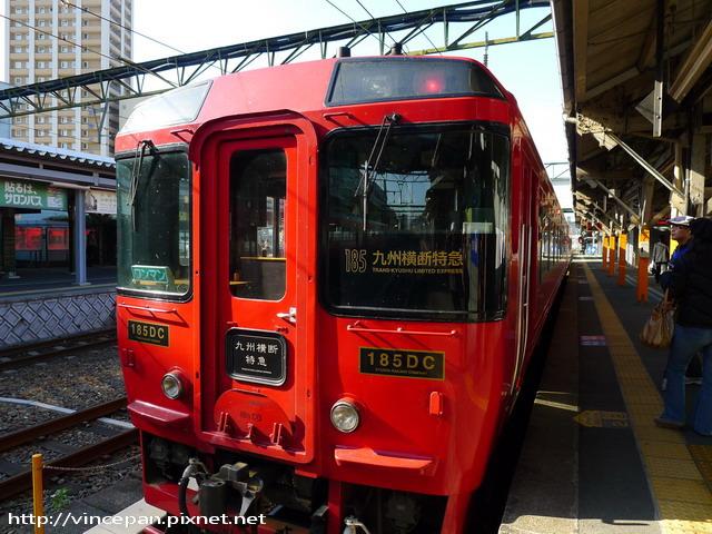 九州橫斷特急列車
