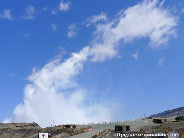 阿蘇火山口 碉堡