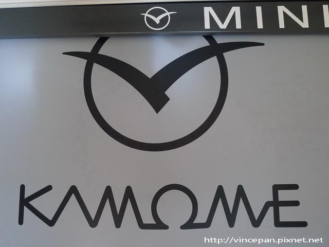 海鷗號logo