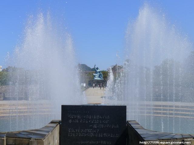 平和之泉水柱