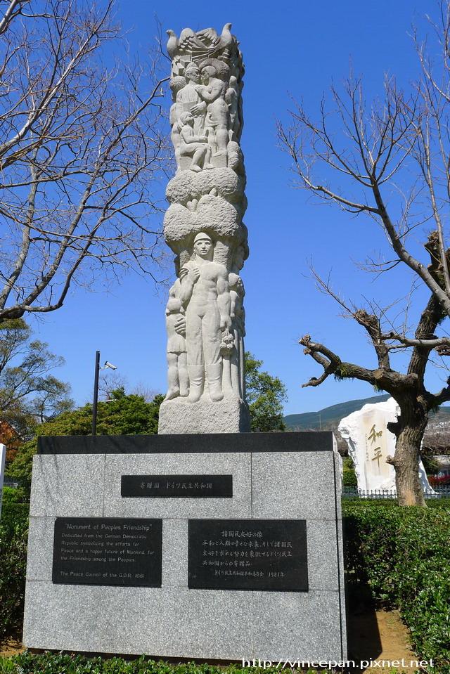 和平紀念雕像德國