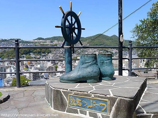 龍馬靴子像
