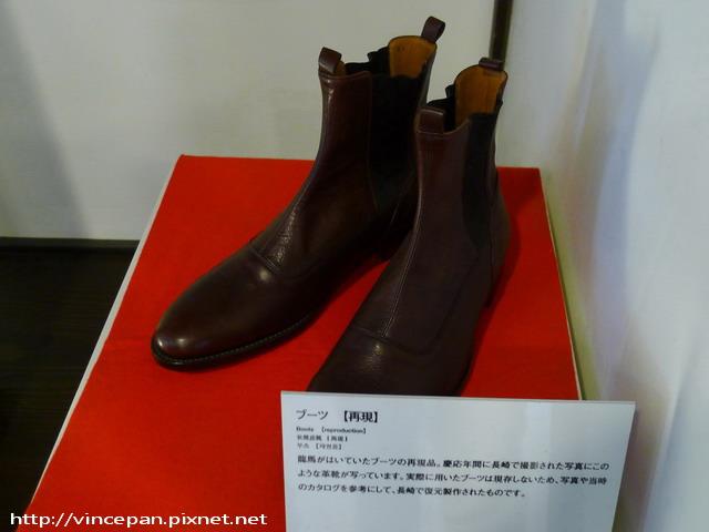 龍馬的靴子