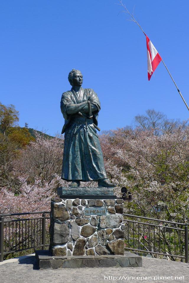 風頭山的龍馬銅像2