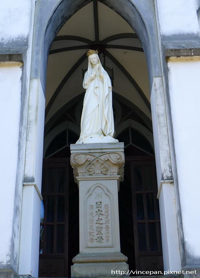 聖母瑪麗亞雕像