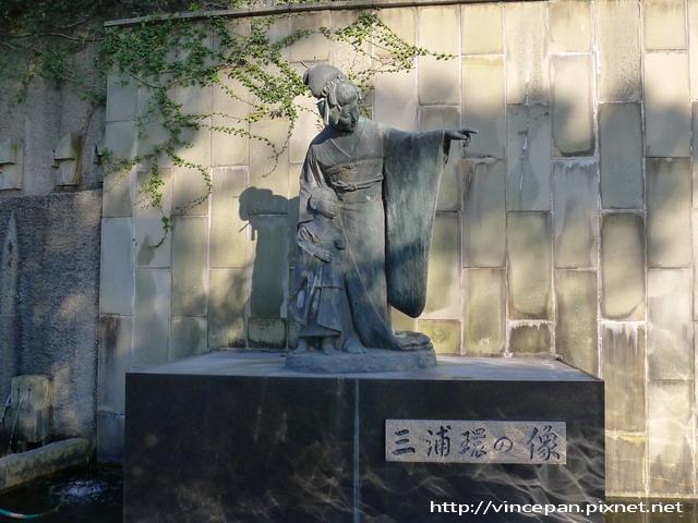 三浦環的雕像