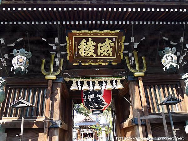 櫛田神社 威稜匾額