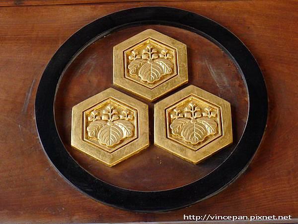 三葵紋的家徽