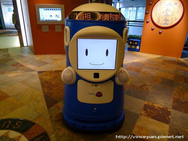 自動導覽機器人