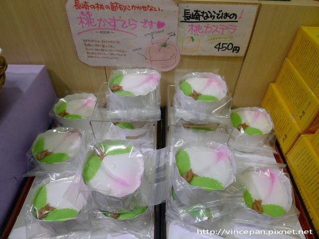 松翁軒 桃子蜂蜜蛋糕