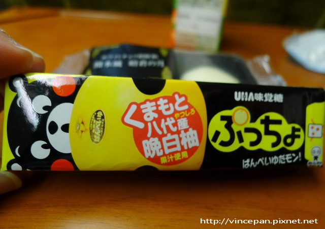 KUMAMON柚子軟糖