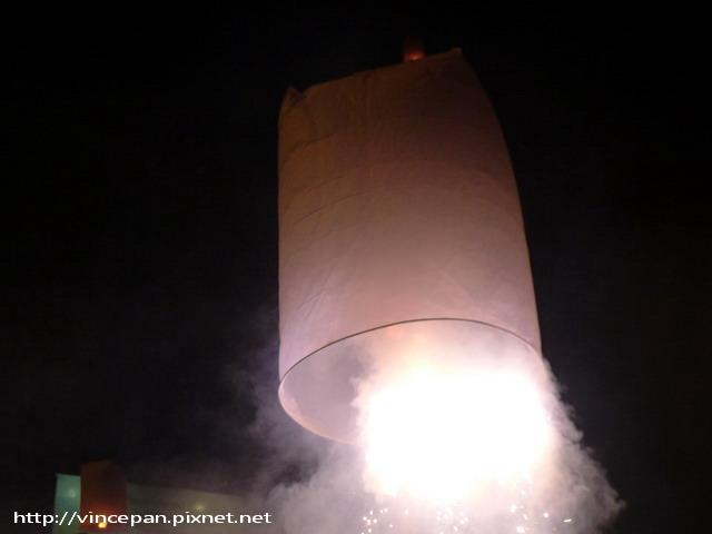 沖天炮的天燈
