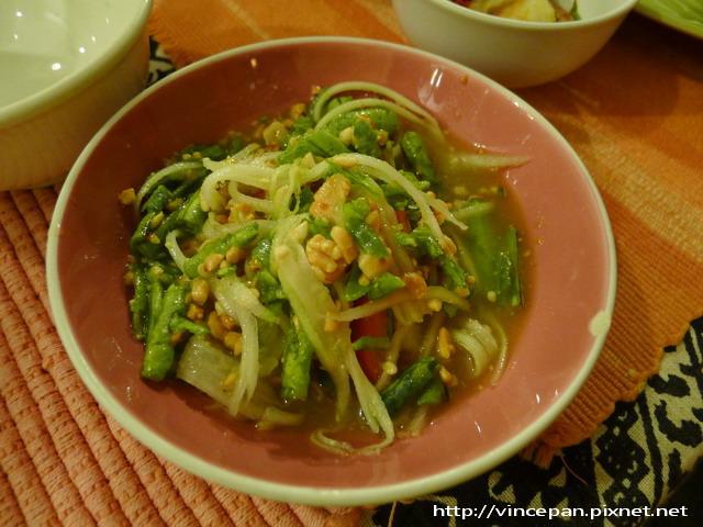 Huen Phen 青木瓜沙拉