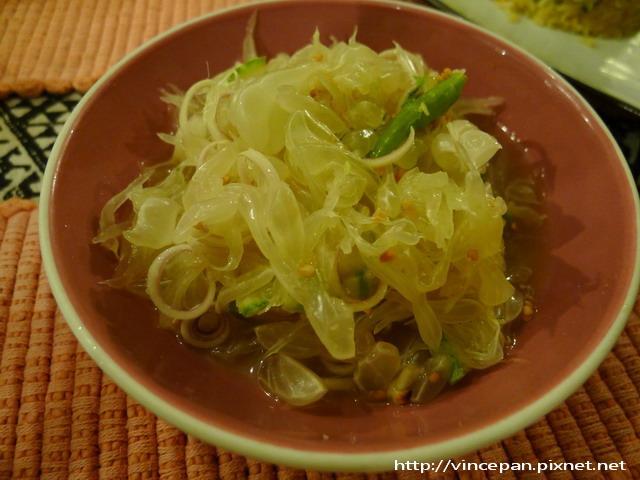 Huen Phen  柚子沙拉