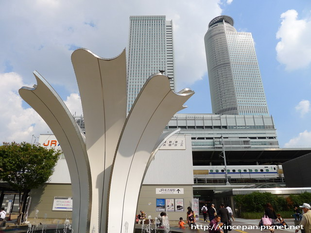 名古屋車站
