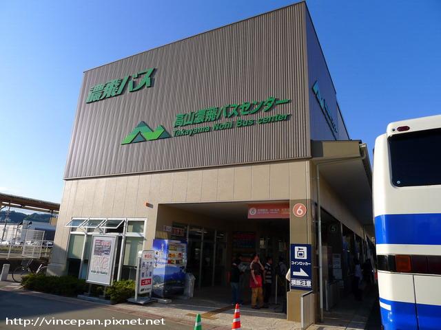 高山 濃飛巴士站